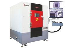 Установка рентгеноскопической инспекции XSCAN-A Series